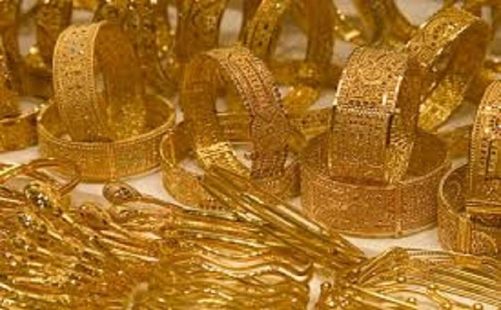 Altın Kredisi Borcunun Değerlemesi...Altın Mevduatının Değerlemesi
