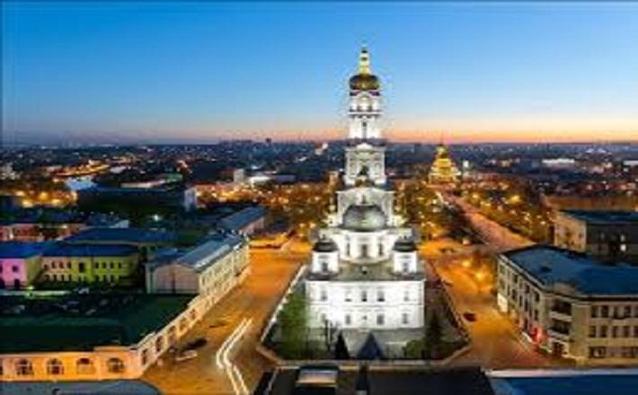 Ukrayna Yatırım Fırsatları....Ukrayna Vergiler...İş Geliştirme
