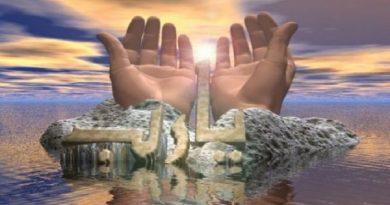 Elham Duası...Elham Duası Okunuşu ve Anlamı Nedir?