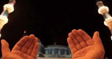 Allahümme Barik, Allahümmebarik Duası, okunuşu ve anlamı