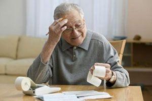 Emeklilik maaşının yüksek olması için ne yapılabilir?